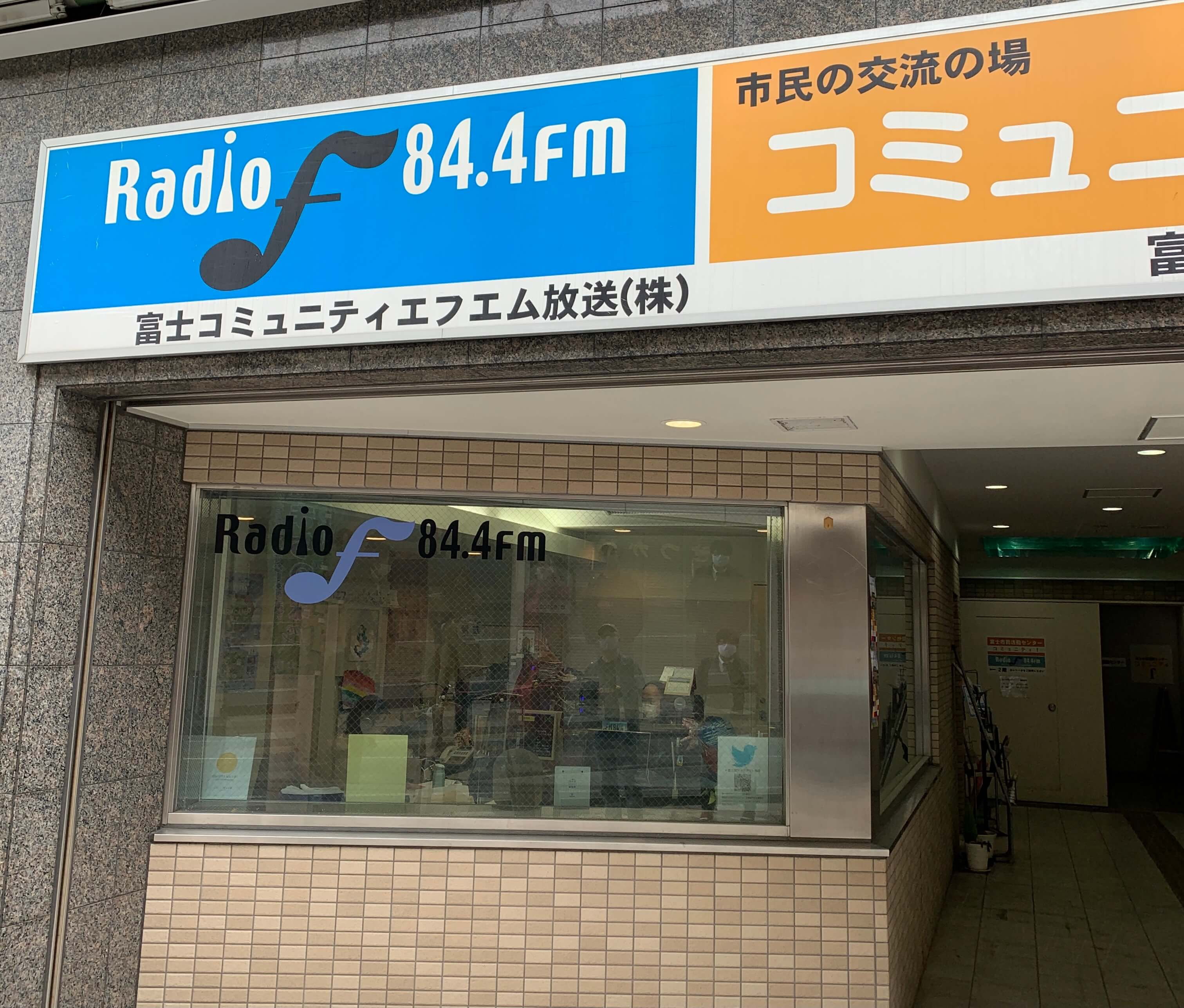 Fuji City Fabulous Local Food Tour